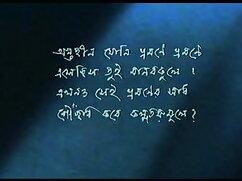 अँधेरी सेक्सी वीडियो हिंदी में मूवी आँख